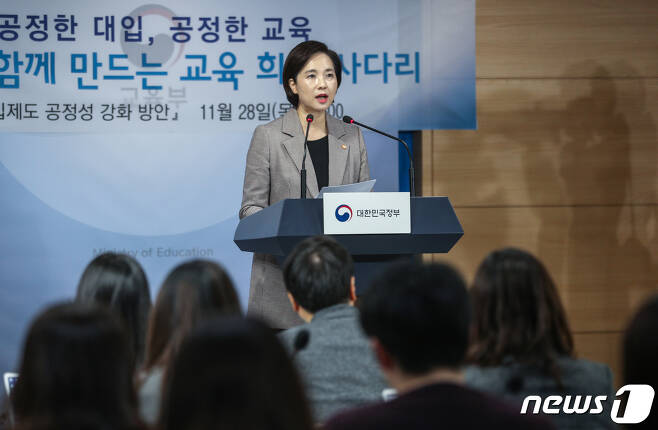 대입서 허위서류 내면 입학취소 조국 방지법 국무회의 통과.jpg