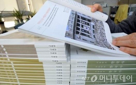 새 역사교과서 정부안도 '자유민주주의'→'민주주의'.jpg