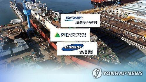 한국 조선, 7년 만에 연간 수주량 세계 1위 확실시.jpg