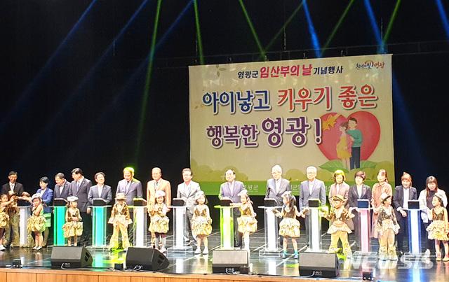 전남 영광, 출산율 2.54명 압도적 1위..'꼴찌' 부산 중구의 2.jpg