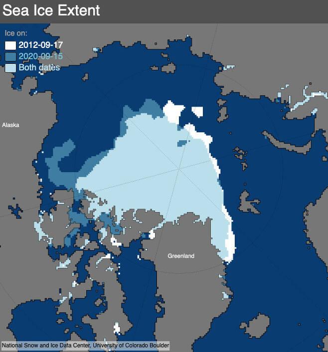 북극해빙 면적 역대 두번째로 작아져1.jpg