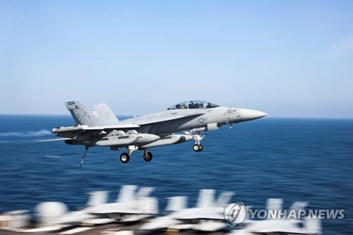 NYT 美해군 조종사들, 2014∼2015년 대서양 훈련중 UFO 목격.jpg