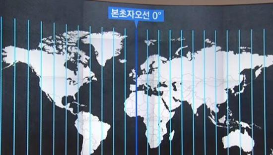 한국 표준시 바꿀까2.jpg