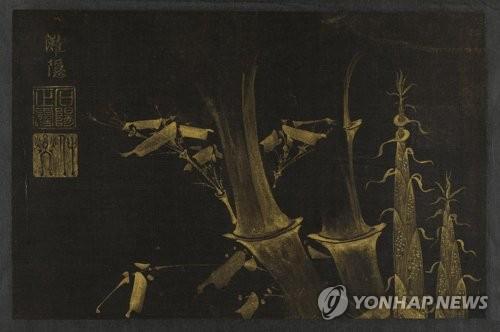5만원권 지폐에 있는 '풍죽도'가 보물서 빠진 까닭은1.jpg