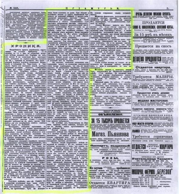 안중근 나는 조국 해방의 첫 선구자 러 신문기사 발굴.jpg