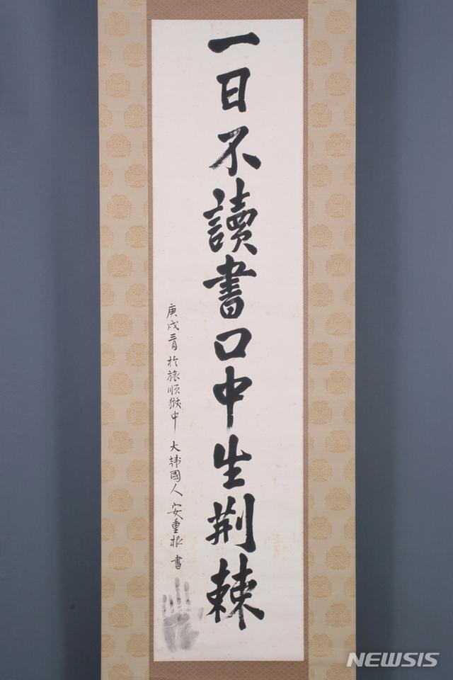 일장기에 그린 진관사 태극기 일반 첫 공개..동국대박물관2.jpg