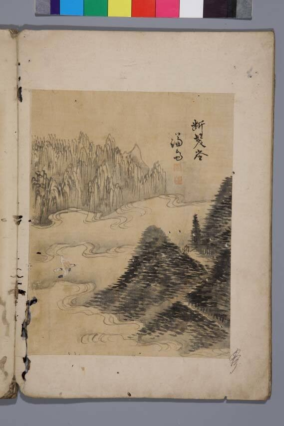 18세기 거장 정선의 국가보물 그림첩 경매 나온다1.jpg