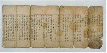 인쇄 시기 가장 이른 삼국유사 범어사본 국보 됐다6.jpg