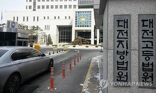 한국이냐 일본이냐..금동불상 '제자리 찾기 재판' 재개한다1.jpg