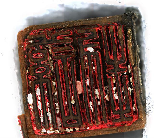 제주 신창리 바다에서 인주 묻은 중국 남송 시대 인장 발견.jpg