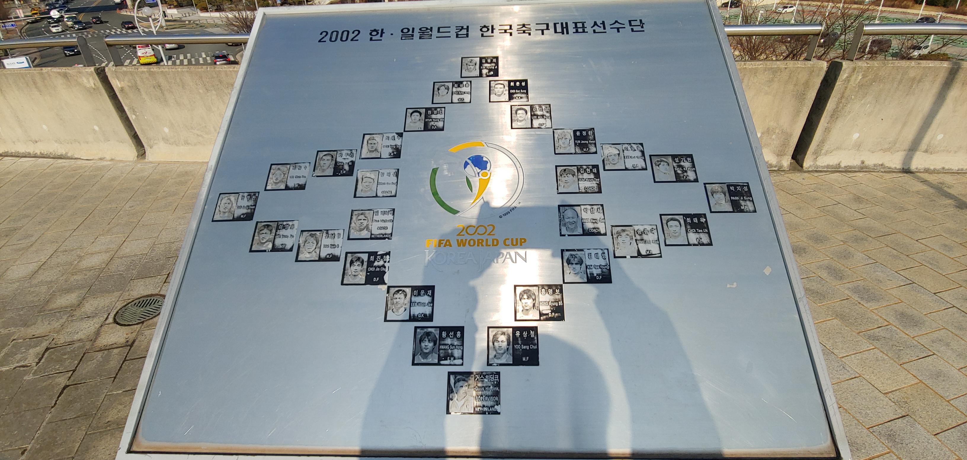 2002 월드컵 4강 (1-2).jpg