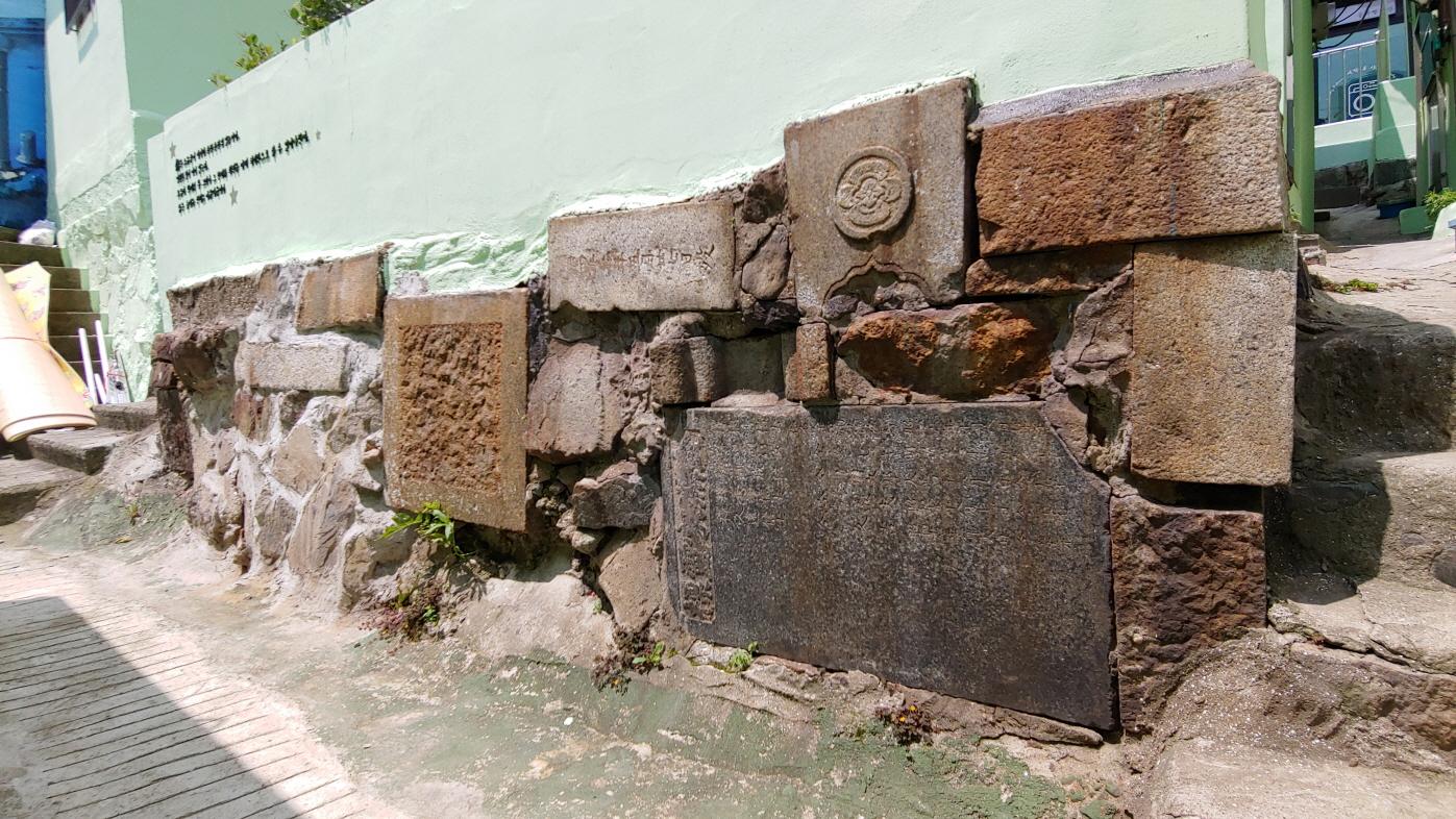 아미비석문화마을 (22).jpg
