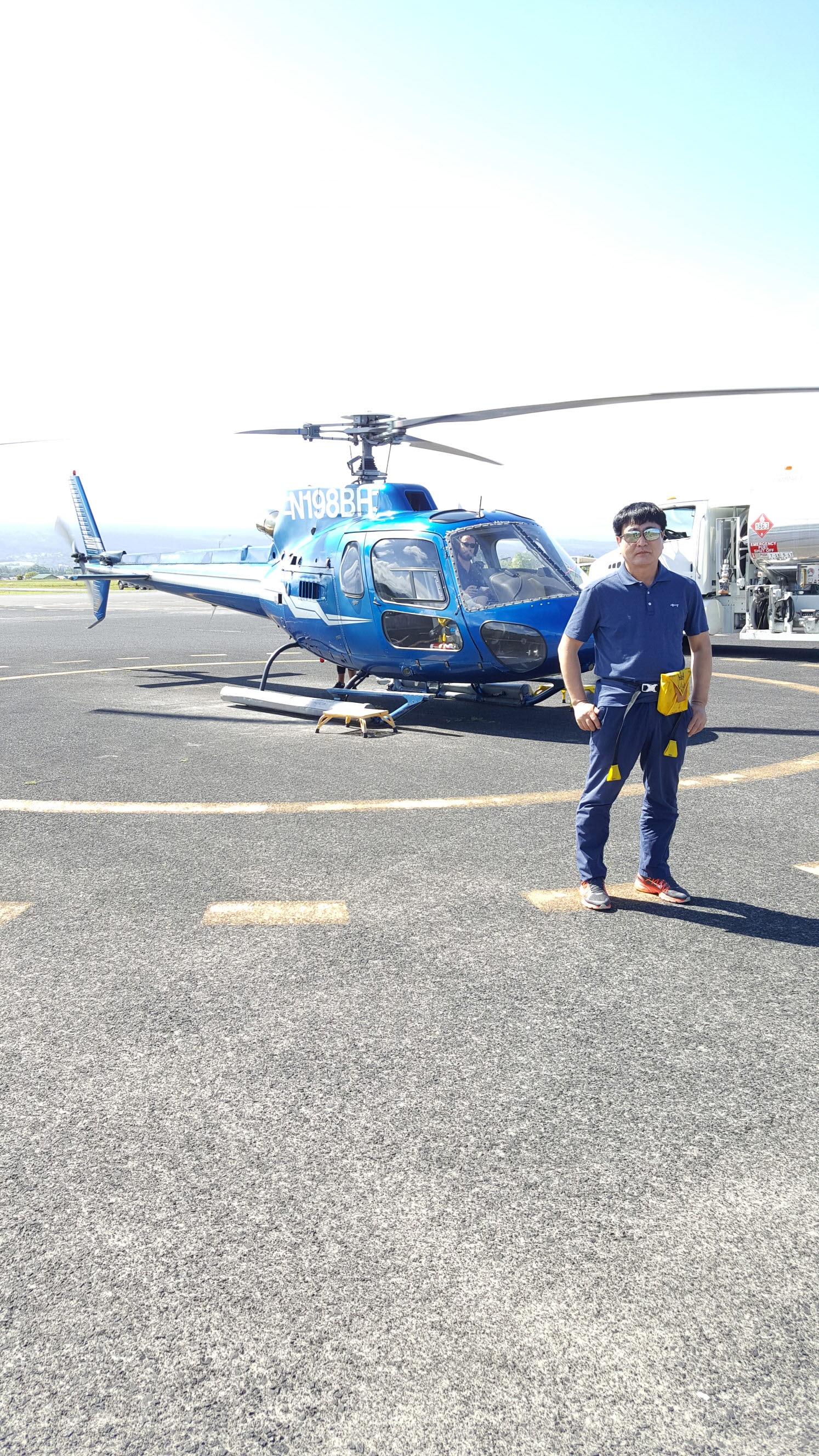 빅아일랜드 헬기 (3).jpg